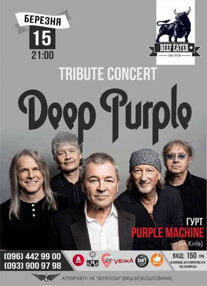 Tribute concert Deep Purple