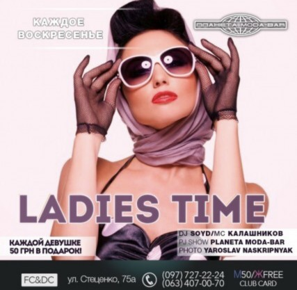 25.08 Ladies Time