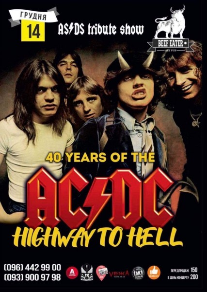 14 dec. Tribute concert AC/DC. Highway to Hell