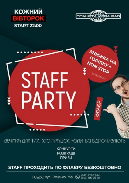 27 oct. Staff Party