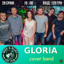 29 JAN. GLORIA cover band