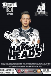 30.08 cover-band HAMMERHEADS