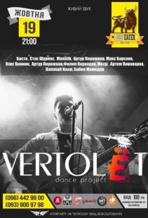 "19 oct. cover-band ""VertolЁt"""