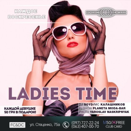 23.06 Ladies Time