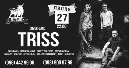 27.07 cover-band TRISS