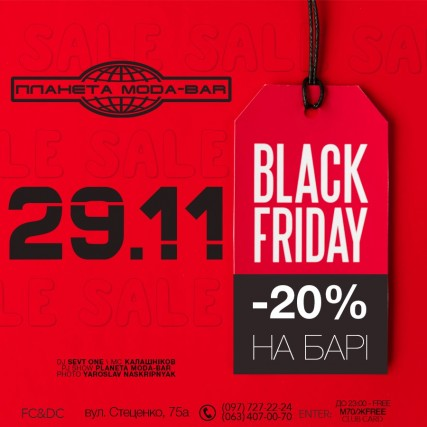 29 nov. BLACK FRIDAY