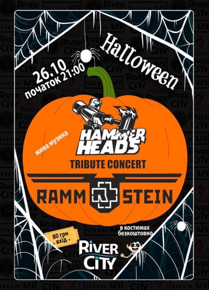 26 oct. cover-band HAMMERHEADS