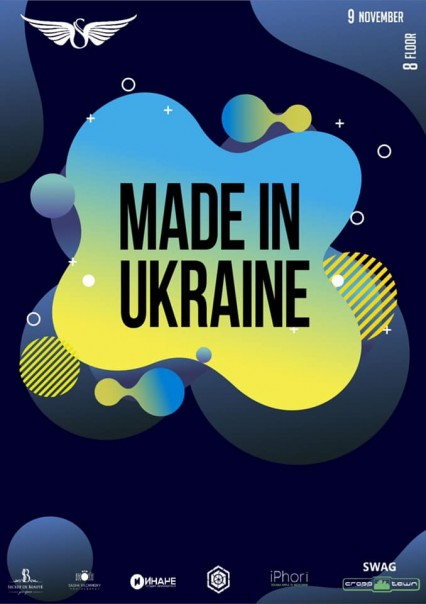 09 nov. Made in Ukraine