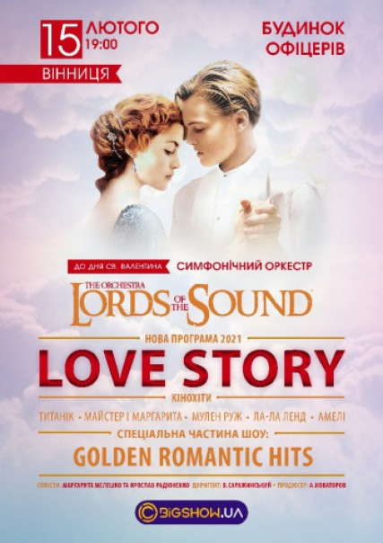 15 Feb. Lords of the sound. Love story